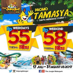the jungle tamasya